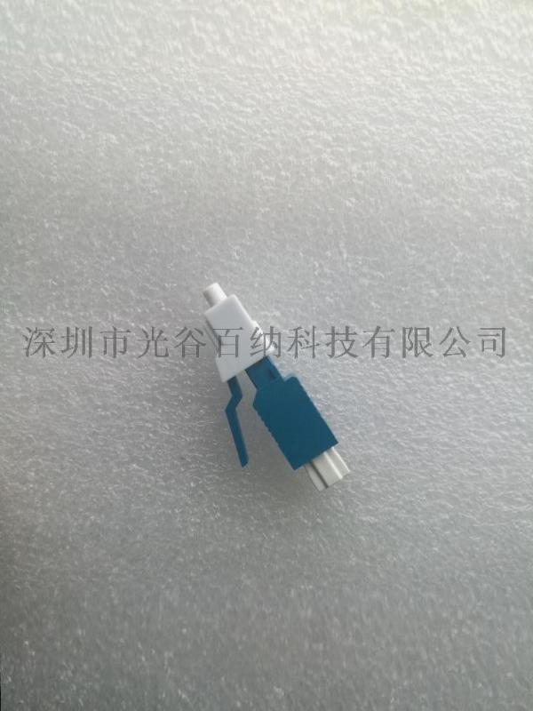 F&VLC-MU1-40DB单模阴阳光纤衰减器