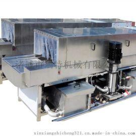 风干型塑料筐清洗机 水果筐清洗设备