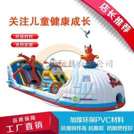 广场上大型游乐蹦蹦床就选大圣归来充气滑梯