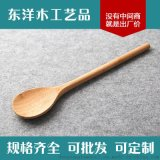 热销勺子创意家居 米饭勺子饭勺 天然环保咖啡勺 搅拌勺