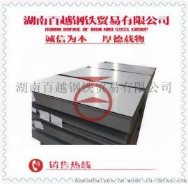 湖南熱軋鋼板 帶鋼 船板 花紋板 中厚板  低合金板批發