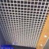 铝合金格栅吊顶 黑白色铝格栅价格 四川铝格栅