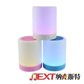 七彩小音响 便携式小夜灯拍拍灯蓝牙音响 可插卡插U盘 mini speakerS