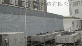河曲小区/桥梁/冷却塔/高速声屏障隔音墙吸声板