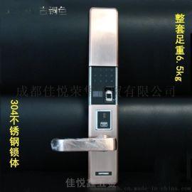 指纹密码锁厂家、佳悦鑫品牌T9800型不锈钢锁体