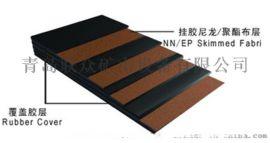 分层织物芯输送带 胶线输送带 棉帆布输送带