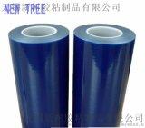 无锡新树 建材彩钢瓦pe膜 黑白高中低粘保护膜