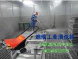 工业清洗器管道清洗设备-广州迪瑞