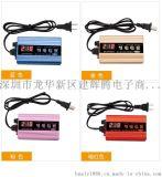 家庭节电器液晶显示屏 数码节能器220v通用省电王