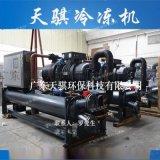 佛山氧化螺杆冷水机冷冻机厂家
