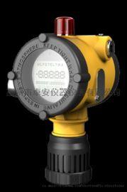 点型可燃有毒气体探测器(ESD200)