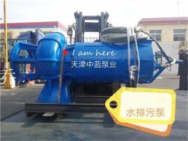 污水泵耐腐蚀污水泵怎么选型