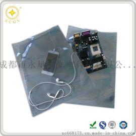广东电子元器件包装袋防静电屏蔽袋防静电袋银灰色袋