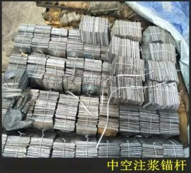 云南临沧市自钻式中空注浆锚杆中空锚杆现货供应广西玉林