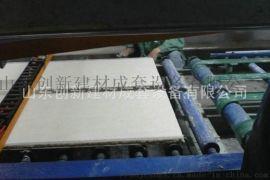 建材防火板专业设备机械