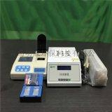 MC-CN COD 氨氮二合一檢測儀