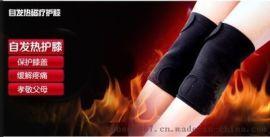 沪正纳米-蓄热保暖织物后整理剂 纺织助剂 印染助剂