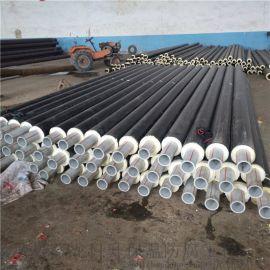聚氨酯硬质泡沫塑料预制管,DN65/76直埋式聚氨酯硬质泡沫塑料预制管