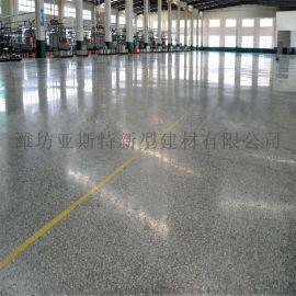 日照承接厂房地面翻新密封固化地坪给您整洁光亮的地面