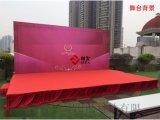 深圳桁架會議背景簽到牆搭建安裝舞檯燈光音響禮儀慶典