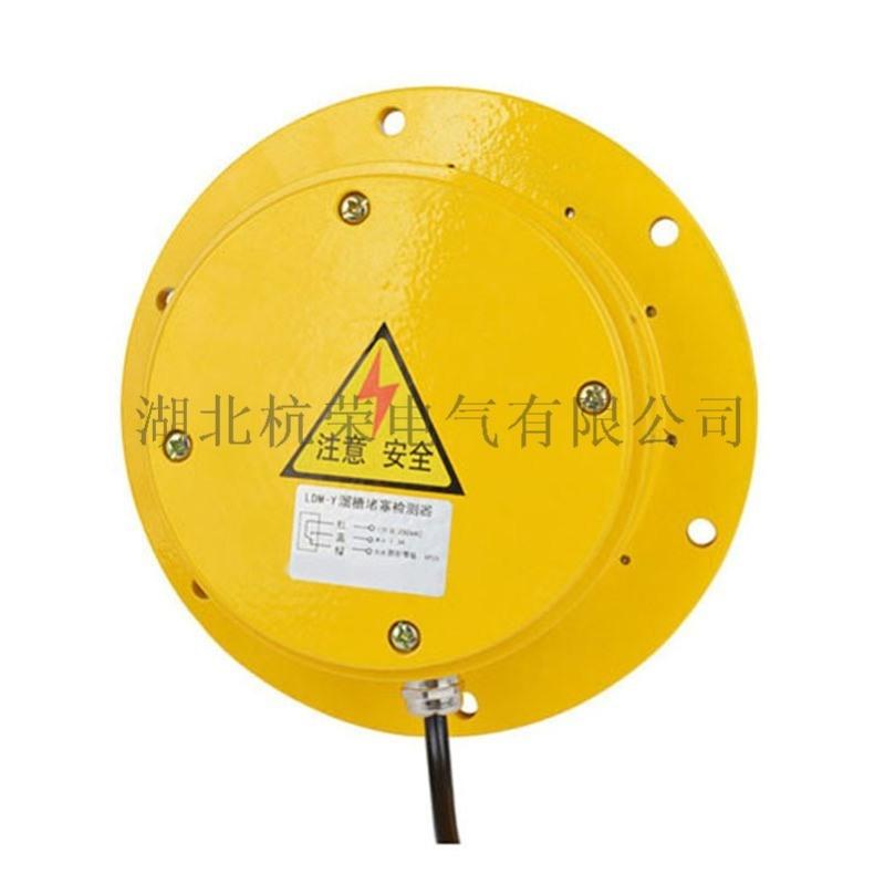 220V物料堵塞檢測裝置FC-200