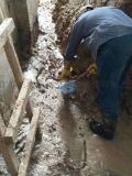 电缆沟施工缝堵漏公司处理措施