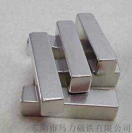 钕铁硼长方形强力磁铁 磁块 耐高温磁条