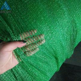 工地防塵網,土地鋪設綠網
