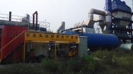 KMRH3沥青拌合站配套乳化沥青生产设备