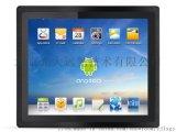 安卓15寸工業平板電腦工業級顯示器一體機/支持定製