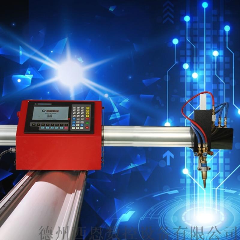 便携式数控切割机多少钱 小蜜蜂数控切割机