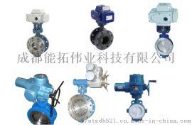 電動調節閥9SIBD-210MDN100P20/2