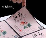 优质PVC透明不干胶印刷 广告纸贴彩色不干胶标签