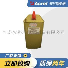 ANBSMJ自愈式低压电容器