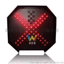 600MM八角雨棚灯 车道指示灯 收费站通行灯