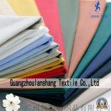 35%涤纶 65%棉工作服面料,衬衫,混纺面料