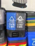 西安学校医院分类垃圾桶13891913067