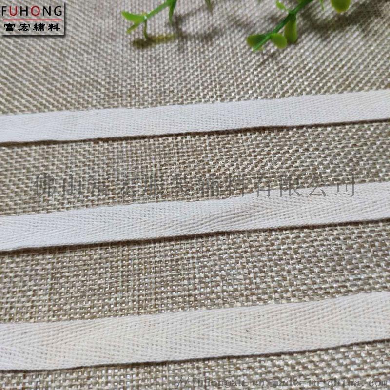 供应多种颜色涤纶人字织带 优质涤线斜纹织带