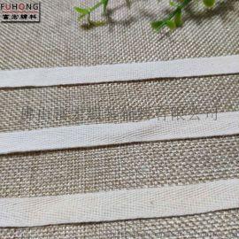 供應多種顏色滌綸人字織帶 優質滌線斜紋織帶