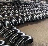 乾启厂家供应 碳钢弯头 不锈钢弯头 合金弯头