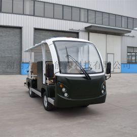 黑色14座電動觀光車 景区旅游电瓶车