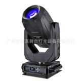 371W光束图案摇头灯 棱镜光束灯