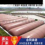 200立方沼气池、300立方红泥发酵袋图片安装现场
