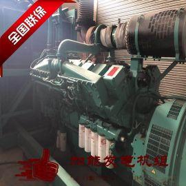 东莞柴油发电机组 沃尔沃柴油发电机组