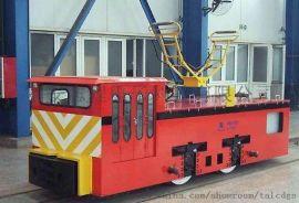 泰安志程电子供应矿用电机车保护装置