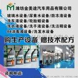 江西全能水设备生产配方