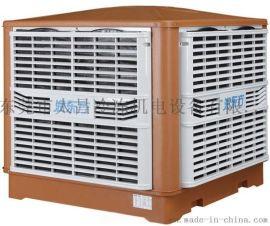 润东方环保空调的优势