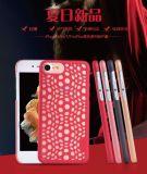 特思尔 iphone7/plus/pro透气散热手机保护套