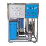 大河人家DH-250 反滲透設備,單級反滲透設備