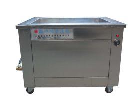 超声波清洗机CSB-4KW